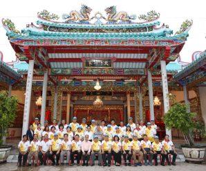 泰国王氏宗亲总会举行理事会议