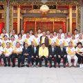 泰国王氏宗亲总会召开全体理事会议