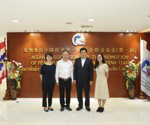 深圳市汕头商会秘书长黄健平一行访问泰国统促会