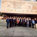 海外中青年代表人士参观中共四大纪念馆