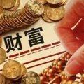 胡润新中产圈层白皮书:80后是主力 净资产300万以上