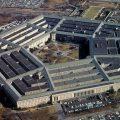 """美国防部史上首次审计""""不合格"""" 自称结果不重要"""