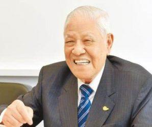 95岁台湾地区前领导人李登辉在家跌倒头部出血 已紧急送医