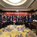 泰国统促会第九届国内理事会议于广州召开