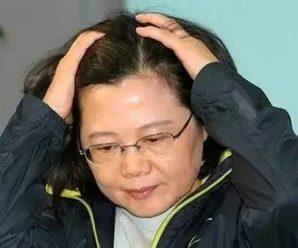 蔡英文维安部队再曝丑闻 赌博涉毒不伦恋样样齐