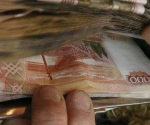 一名乌克兰人赴俄罗斯途中被捕 鞋垫下藏近百万卢布