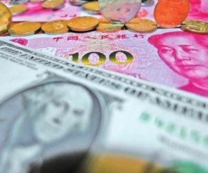 在岸、离岸人民币兑美元相继跌破6.91关口