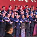 广东省潮商会举行第二届理事会就职典礼