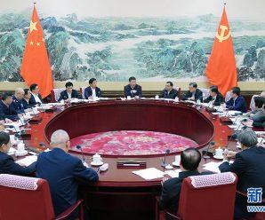 中共中央政治局召开民主生活会 习近平主持会议