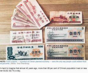 外媒高度评价中国改革开放40年发展成就:令人难以置信的转变