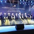 泰金融年会暨Bee Express&Bee Box启动仪式与曼谷举行