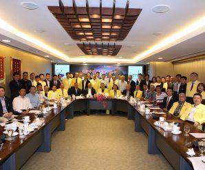 泰国统促会举行2018年度会员大会暨第九届换届选举大会