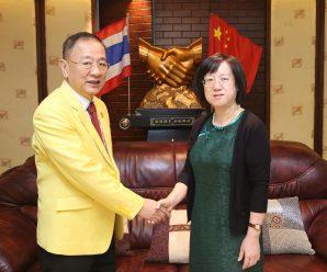 广东省侨联黎静主席率团访问泰国统促会