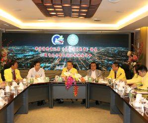 """泰国""""和统会""""举行座谈会:期盼两岸早日和平统一"""