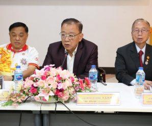 泰国王氏宗亲总会举行理事特别会议