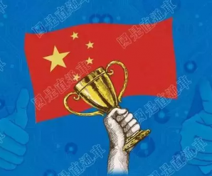 中国数字经济有多牛?连续三年增速世界第一