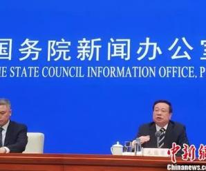 中国经济今年开局如何 会否出现通缩?权威回应来了