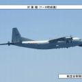 两架中国反潜巡逻机现身东海 日本自卫队出动战机起飞跟踪