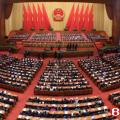 新华社评论员:坚定中国信心 凝聚奋斗力量