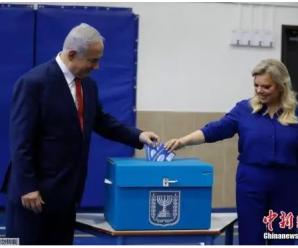 以色列大选:出口民调显示没有政党赢得过半席位