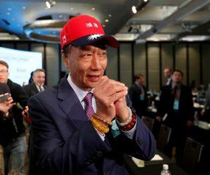 郭台铭宣布参加2020年台湾地区领导人选举