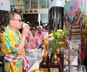 嘉乐斯集团举行2019年宋干节庆祝活动