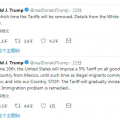 特朗普宣布自6月10日起对所有墨西哥进口商品征5%关税