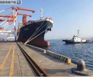 """加拿大""""洋垃圾""""运离菲律宾 运输费用由加方承担"""