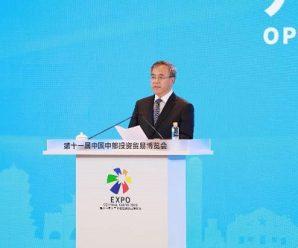 第十一届中国中部投资贸易博览会于江西举行