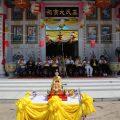 泰国王氏宗亲总会举行王氏始祖圣象祈福法会