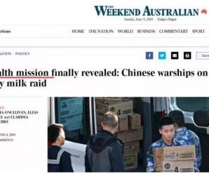 环球时报:澳大利亚媒体炒作中国海军买奶粉是想制造噱头