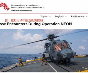 """加拿大军舰过台湾海峡时手机哔哔响,收到短信:""""欢迎来到中国"""""""