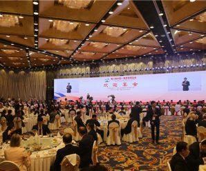 第六届中俄博览会举行欢迎宴会
