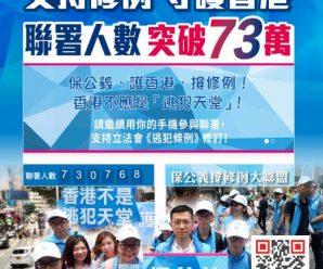 环球社评:反对派勾结西方撼动不了香港大局