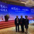 """""""相聚龙江·共谋发展""""共商共建共享合作会议于哈尔滨召开"""