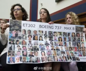 波音承诺将向737MAX遇难者家庭提供1亿美元援助