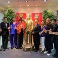 全球各界促进两岸统一高峰论坛在台北举行