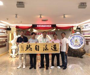 中国著名书法家杜国库先生拜会泰国统促会王志民会长