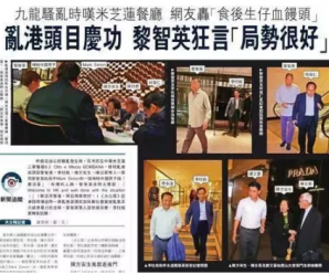 """港媒曝光与黎智英""""庆功""""的神秘外国男子:美国政府高级顾问"""