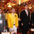 中国统一论坛暨亚洲统促总会理事会于泰国召开