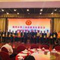 潮州市侨联举行第三届青年委员会就职典礼