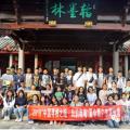 在中国学校感受龙狮和武术魅力 放飞蓝天梦想