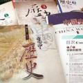 """台湾教育界声讨""""台独""""教科书 别再毒害台湾学子"""