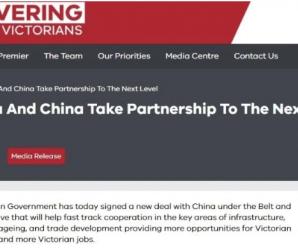 """澳大利亚维州签署""""一带一路""""协议:中国是我们的好朋友"""