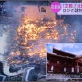 世界文化遗产冲绳首里城突发大火 正殿北殿全被烧毁