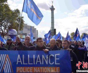 法国警察不堪工作压力展开大规模抗议活动