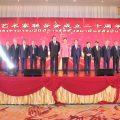 泰中艺术家联合会举行成立20周年盛大庆典
