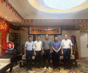 泰中教育交流协会执行会长丁健到访泰国统促会广东联络处