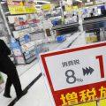 今起日本消费税正式上调至10% 赴日游成本到底会增加多少