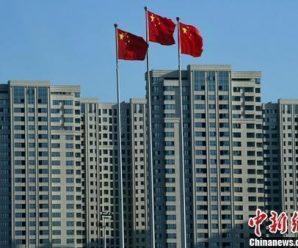中国经济三季报今日将揭晓 GDP等4大指标表现如何?